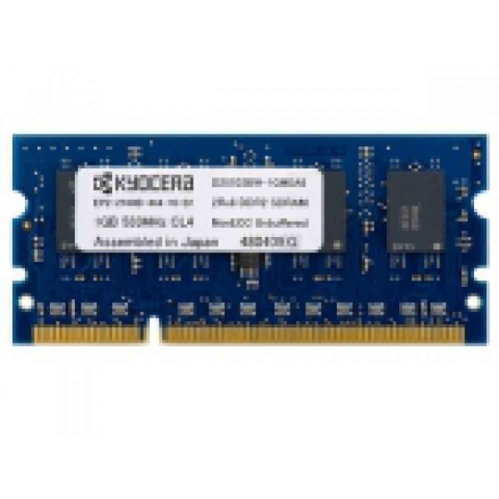 MM3-1GB