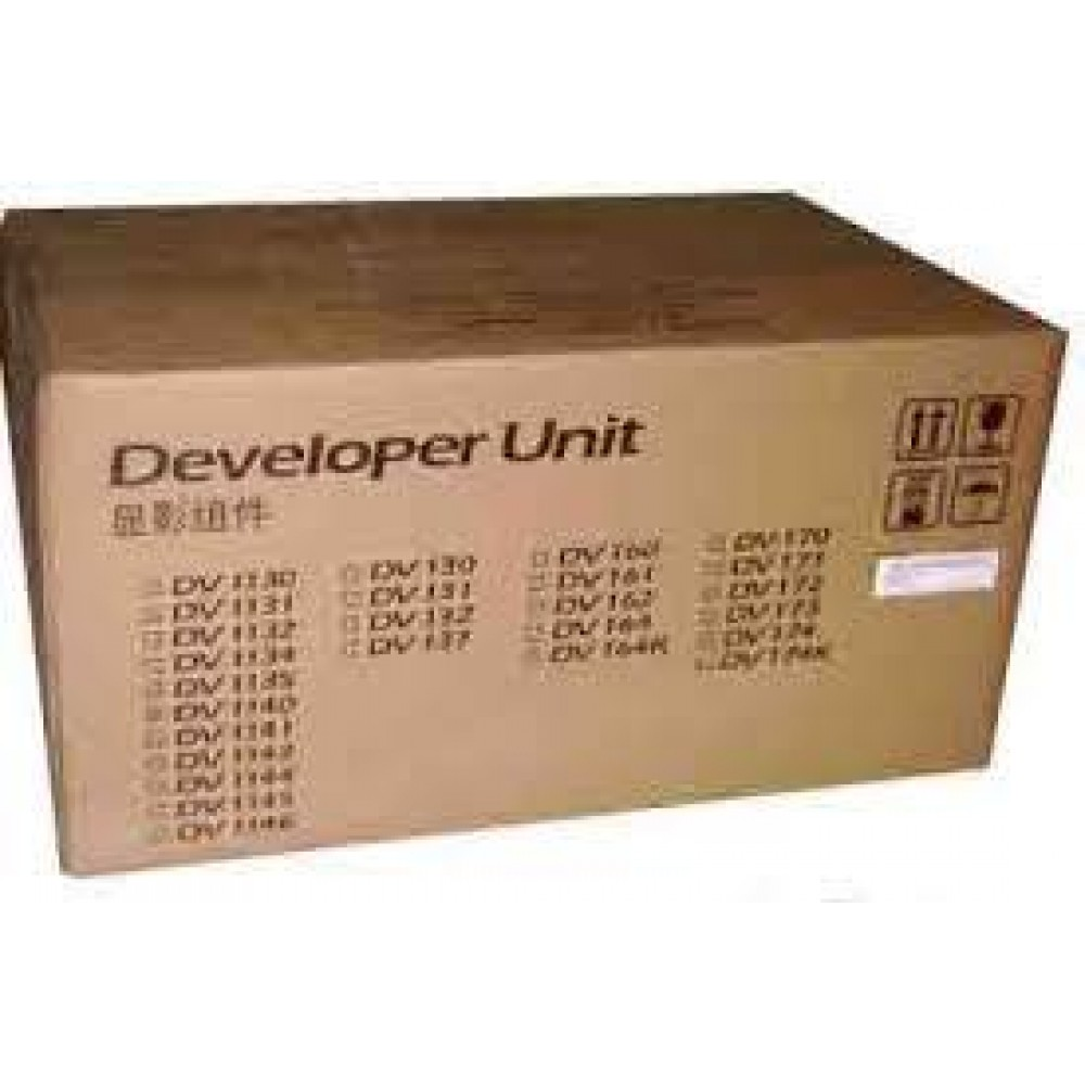 DV-8720K