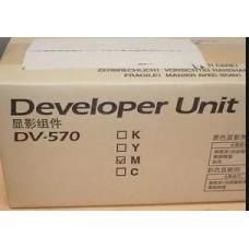 DV-570(M)