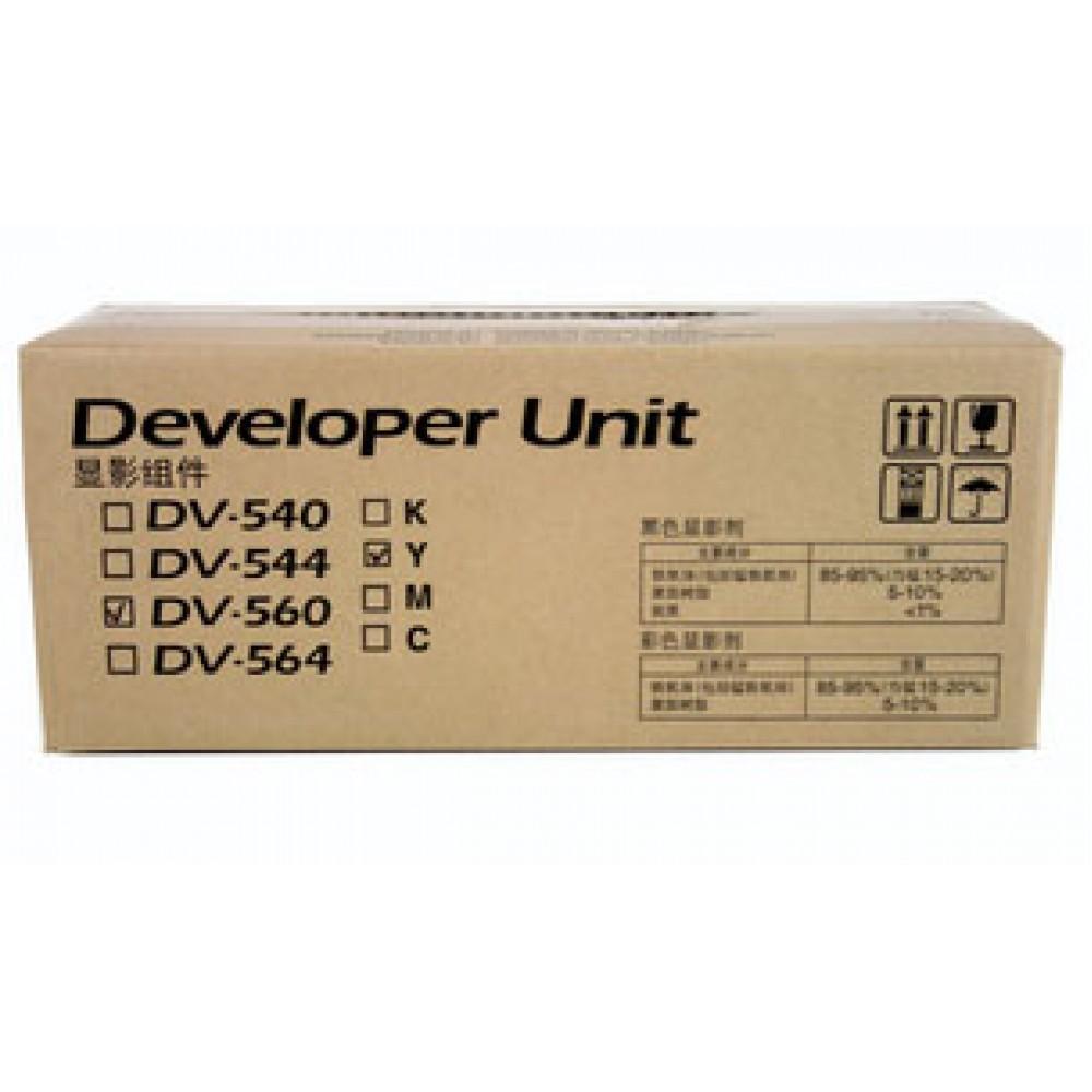 DV-560(Y)