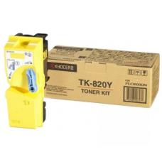 TK-820Y